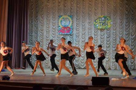 Танцевальный конкурс для команды